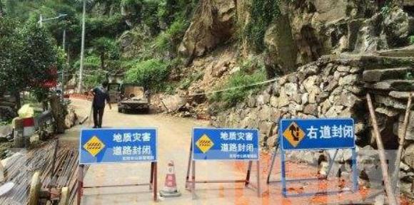 武乡县地质灾害主控因素及发育规律浅析
