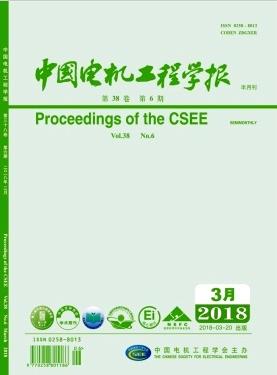 中国电机工程学报是什么等级期刊