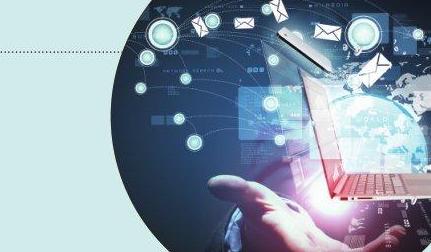 计算机网络安全技术应用现状与前景
