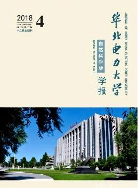 华北电力大学学报是核心吗