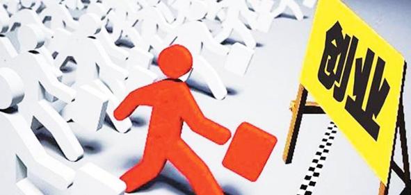 大学生创业融资难问题解决研究