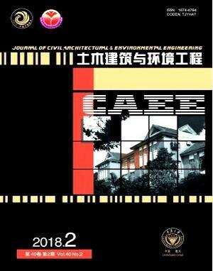 核心期刊土木建筑与环境工程杂志中级土木工程职称论文发表