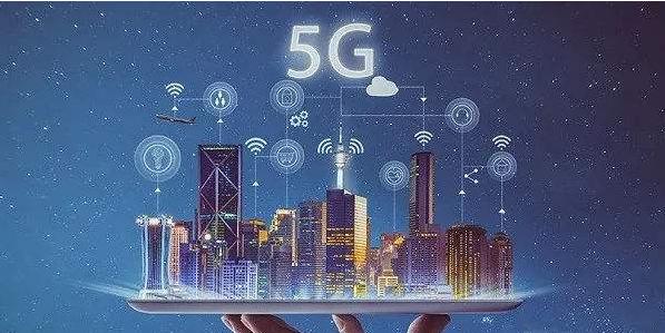 5G技术物联网应用占有的优势