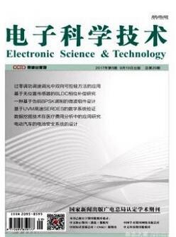 电子科学技术杂志征收电子类论文