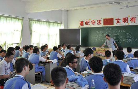 高中语文教学中学生创新思维培养策略