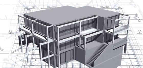 建筑类核心期刊有哪些