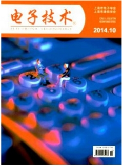 电子技术杂志征收电子技术类论文