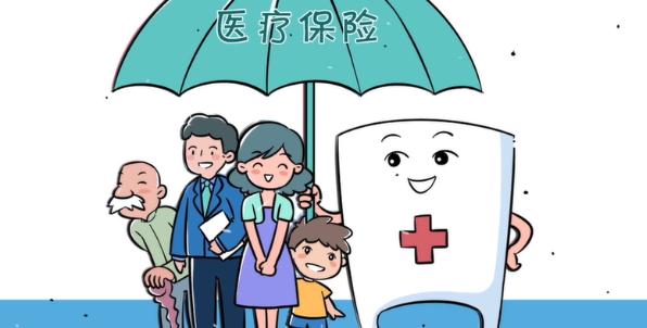 补充医疗保险实施问题及优化对策