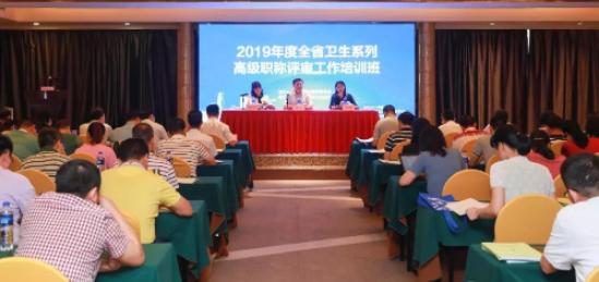 广东省卫生系列高级职称评审指标