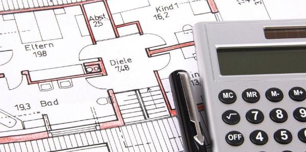建筑工程造价预结算审核工作要点分析