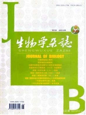 核心期刊生物学杂志生物研究人员评审论文发表