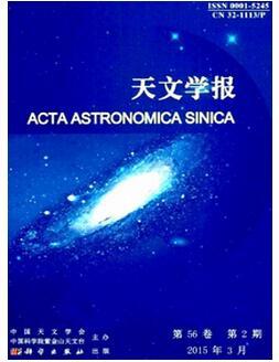 天文学报杂志征收天文学类论文