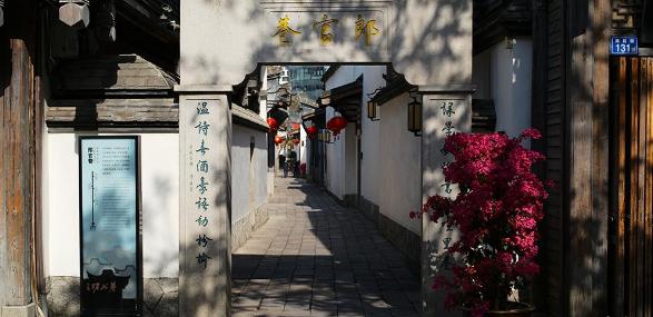 历史文化街区的保护规划历程及新时代发展策略