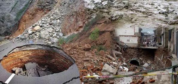 关于岩土工程地质灾害的成因与防治研究