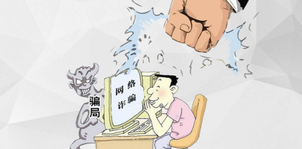 谈电子邮件诈骗手段及防范措施