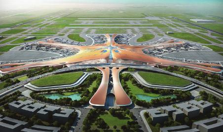 机场工程管理