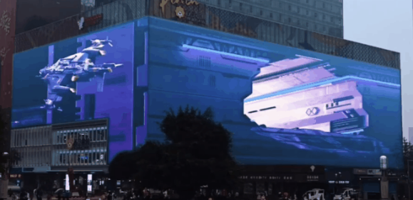 个性化户外广告设计在城市空间中的应用研究