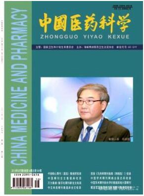 中国医药科学杂志2018年19期投稿论文目录