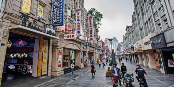 商业街区景观中历史文化传承与发展——以南京老门东为例
