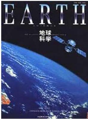 地球科学中国地质大学学报