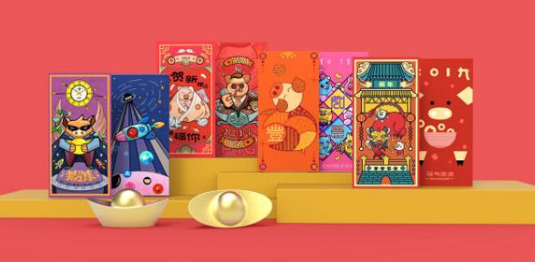 天津民俗文化在插画和文创产品中的应用
