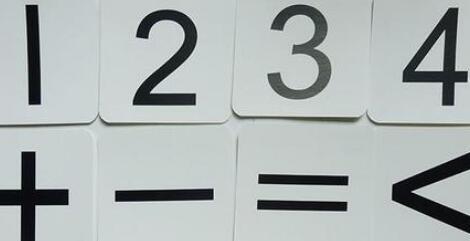 数学符号意识
