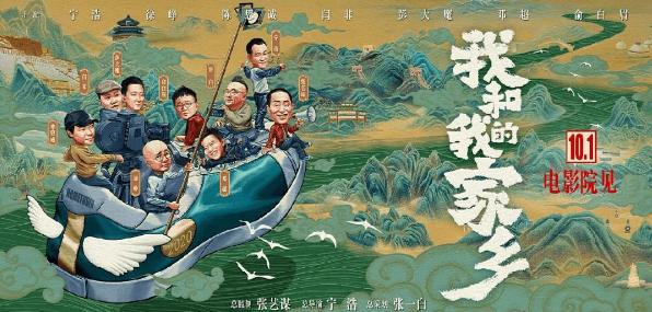 影视叙事下中国形象故事化传播策略