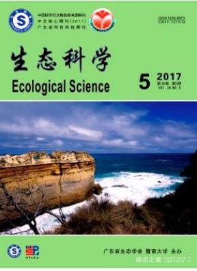 核心期刊生态科学杂志生态研究人员职称论文投稿