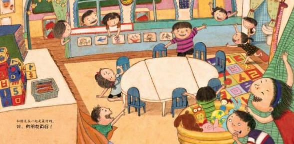 绘本在幼儿园主题活动中的价值探析