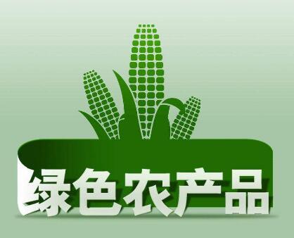 农产品绿色物流体 系