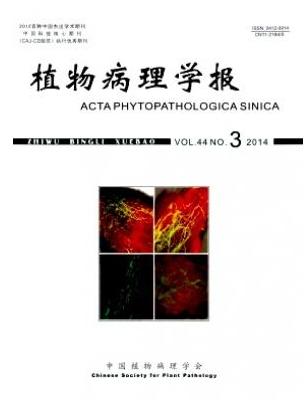 植物病理学报北大核心期刊