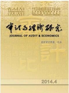 审计与经济研究杂志征收审计类论文