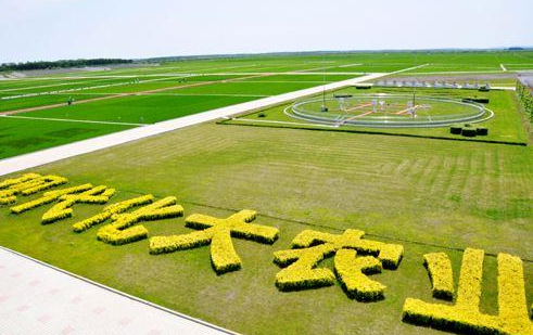 中国农业经济可持续发展的问题及对策