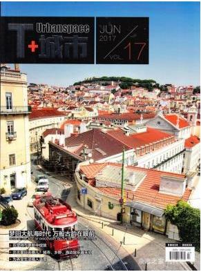 T+城市建筑设计期刊