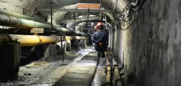 从环境法角度看废弃矿井空间再利用