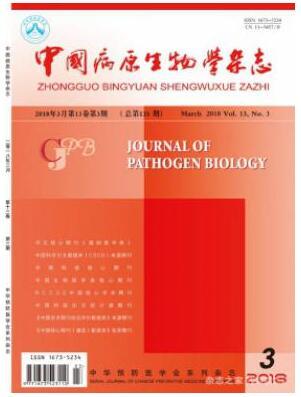 核心期刊中国病原生物学杂志2018年12期投稿论文目录查询