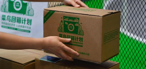 快递绿色包装的问题及对策研究——以宜宾市为例