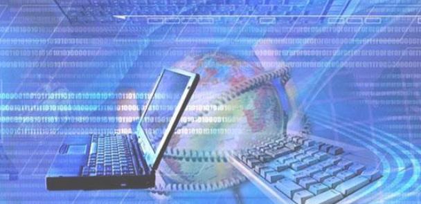 计算机软件工程现代化技术的发展现状
