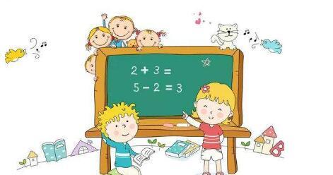 小学数学教学