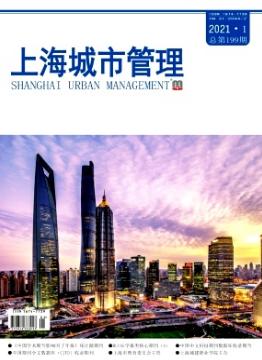 上海城市管理杂志是SCD吗