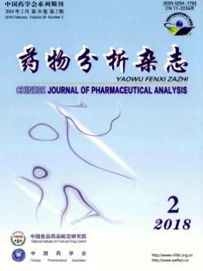 药物分析杂志投稿