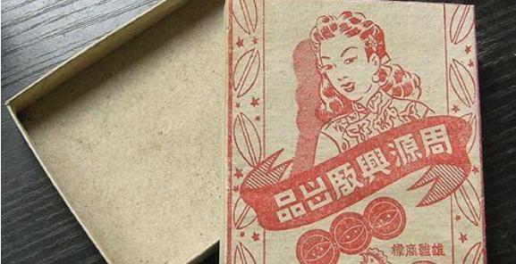 基于品牌形象构建与民国风格的包装设计研究