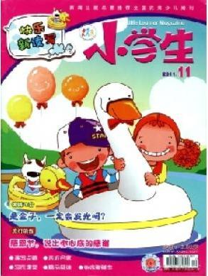 小学生山西省青少年期刊