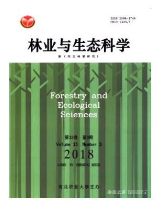 林业与生态科学期刊投稿